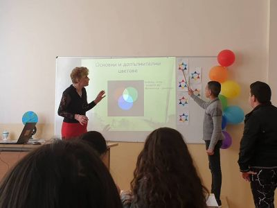 Открита педагогическа практика  - Изображение 6